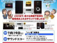 HiRes_taiken20140719