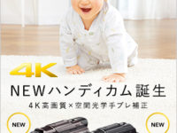 new4k表紙