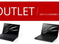 OUTLET VAIO