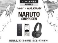 naruto_main_C
