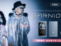 1200_540_a-garnidelia_mainvisual_pc