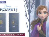 1200_540_a-frozen2winter_mainvisual