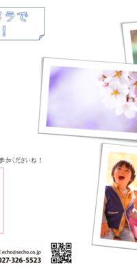 カメラ好き♡12月セミナー