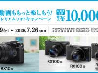 CPバナー1000x500